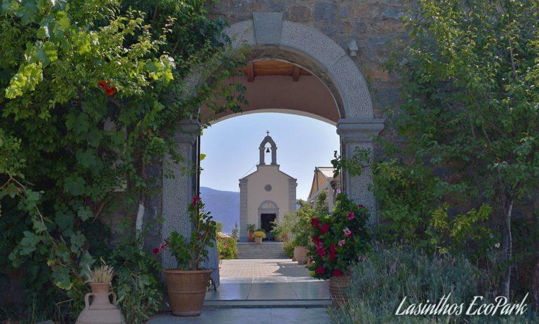 Entrance to Eco Park Lasinthos